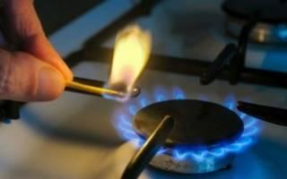 Сколько стоит газ человека без счетчика