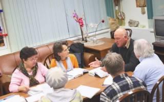 Бесплатное обучение английскому в москве пенсионеров