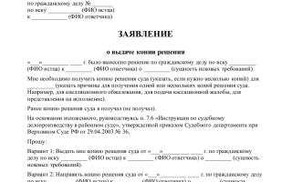 Получить копию постановления Мосгорсуда можно только в районном суде?