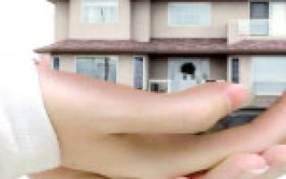 Кому легче получить ипотеку, холостому или женатому?