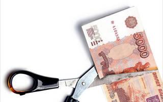 Изменение размера выплат по алиментам судом