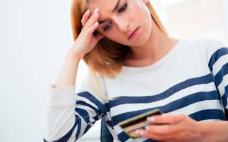 Обязана ли я оплатить задолженность по кредиту?