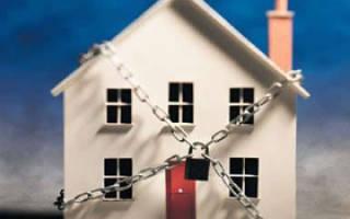 Бывшая супруга не даёт мне ключи от нашего дома