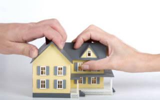 Имеет ли право муж на собственность жены?