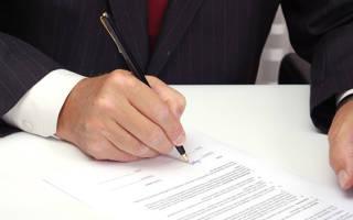 Что грозит директору за выставление подписей за работников?