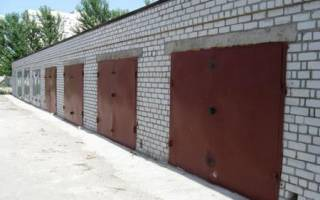 Как можно безопасно приобрести гараж в ГСК?