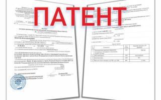 Налоги и отчеты для ИП на патенте на ОСН