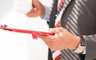 Как переоформить лицензию на фармацевтическую деятельность при смене ИП?