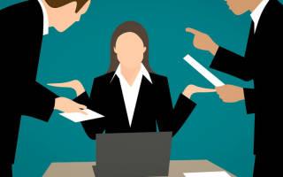 Что делать, если заставляют работать за другого сотрудника?