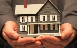 Как мне законно ускорить процесс получения жилья?