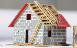 Строительство дома на участке с ИЖС