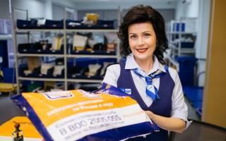 Что грозит, если не получить посылку, отправленную наложенным платежом?