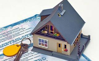 Сколько стоит оформить дом в собственность селе
