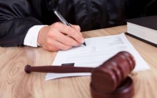 Судебный приказ о взыскании задолженности за коммунальные платежи