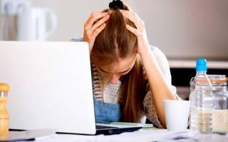 Как подать заявление работодателю об отказе в выплате недостачи?