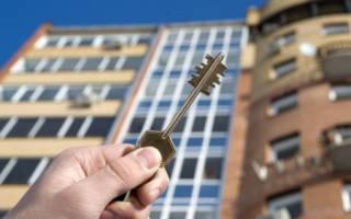 Приватизация служебного жилья муниципального жилого фонда