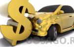Возмещается ли утеря товарной стоимости по КАСКО юридическим лица?