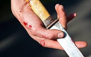 Какое грозит наказание за ножевое ранение?