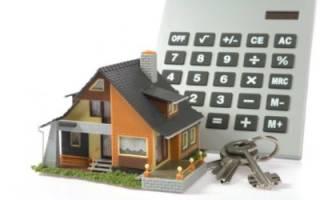 Что делать при завышении БТИ оценки стоимости недвижимости?