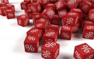 Как снизить процент взысканий в счет кредитного долга?