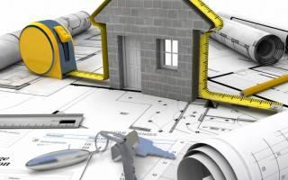 Какие жилищные нормы предполагаются на человека?