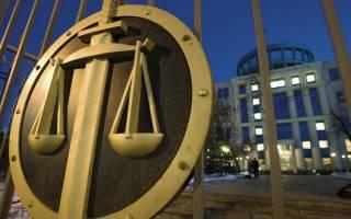 Обязательно ли присутствие потерпевшей на судебном заседании?