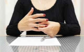 Муж подал на развод, а я против