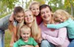Утратили ли мы статус многодетной семьи?
