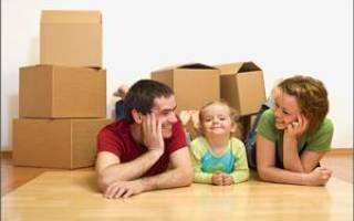 Молодая семья это определение в законе
