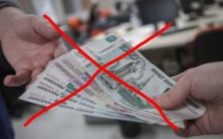 Куда обратиться за помощью в возврате денежных средств?