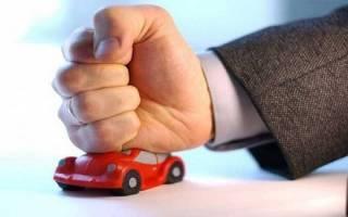 Занижена выплата по ОСАГО полис ингосстрах