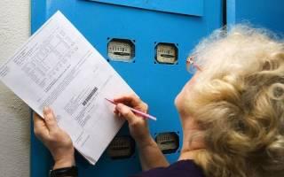 Обязан ли поставщик электроэнергии пересчитать начисленную сумму?