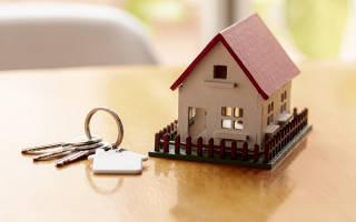 Установление права собственности недвижимостью