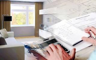 Нужна ли копия оценки недвижимости для оформления в собственность?