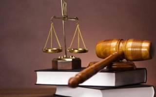 Как подать в суд без доказательств