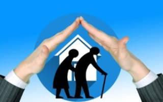 Правомерно ли выселение пенсионера МЧС из ведомственного жилья?