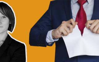 Можно расторгнуть договор страхования жизни при получении кредита?
