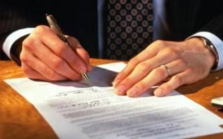 Проблемы при оформлении кредитного договора