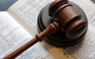 Как можно получить копию решения суда о расторжении брака?