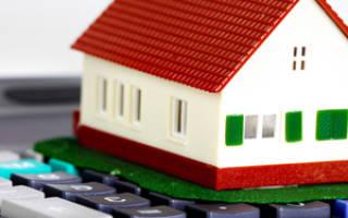 Как минимизировать расходы при купле продаже долевой собственности?