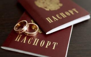 Нужно ли в данном случае поменять документы после замужества?