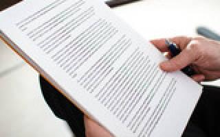 Вступления права на наследство