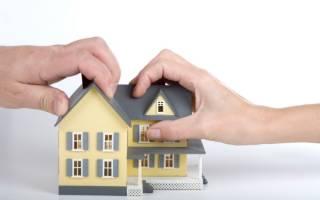 Правила наследования недвижимости в связи со смертью супруга
