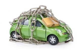 Стоит ли покупать авто в аресте у собственника?