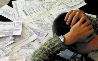 Законно ли требовать задолженность по ЖКУ с 2003 года?
