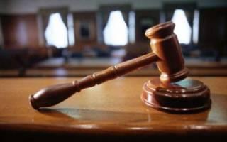 Каковы последствия, если опоздал на судебное заседание?