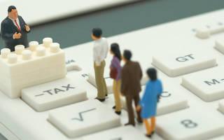 Как получить 13% от государства при покупке дома