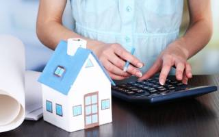 Статья налогового кодекса о возврате ндфл при покупке квартиры