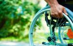 Что делать, если не установили группу инвалидности?